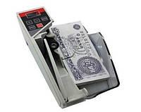 Счетчик валюты (90873)