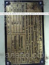 Трансформатор ОСВМ-0,63-74 ОМ5 380/220