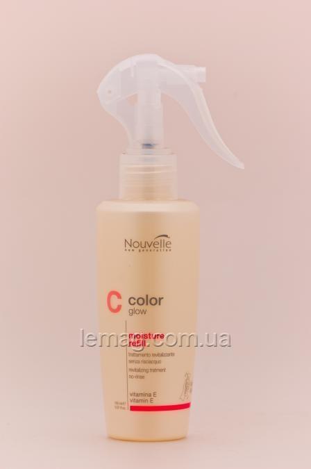 Nouvelle Color Glow Moisture Refill Средство для восстановления структуры и блеска волос, 150 мл