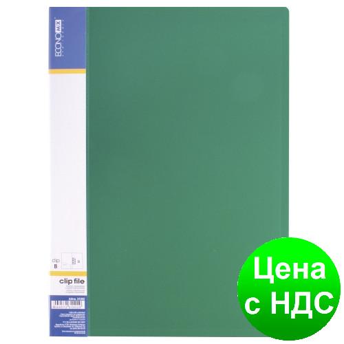 Папка А4 с боковим прижимом Economix CLIP В Light , зеленая E31208-04