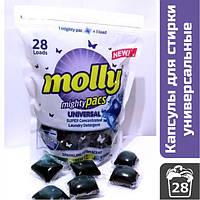 Капсулы для стирки универсальные Molly Mighty Pacs, 28 шт.