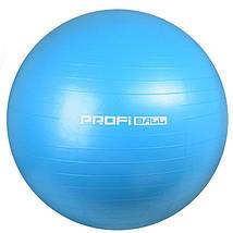 Фитбол ProfiBall 55 см + насос (MS 1539BL) Синий, фото 2