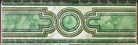 Мрамор Найк зеленый 6,4х20 фриз