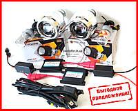 Би-ксеноновые линзы G5 Ultra Plus и ксенон Cyclon установочный комплект с масками и проводкой!