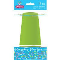 Стакан 250мл 10шт бумажный зеленый Eventa