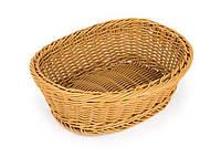 Корзина плетеная пластиковая овальная для хлеба 255*205 мм (шт)