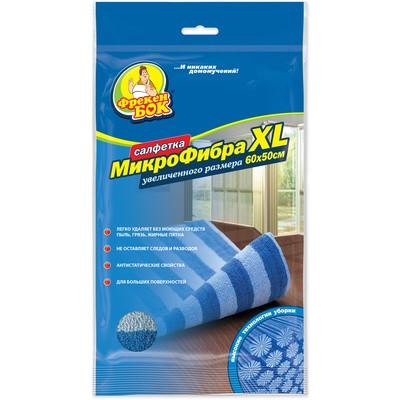 Микрофибра XL универсальная большая