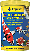 Корм Tropical KOI & Goldfish Basic Sticks, 1L/90g