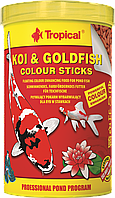 Tropical Koi & Goldfish Color Sticks, 11L /900g - корм для КОИ