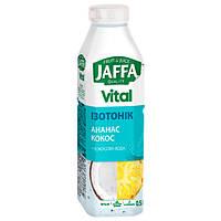 Jaffa Vital Isotonic. Напиток соковый Ананас-Кокос ,0,5л (4820192260626)