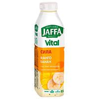 Jaffa Vital Power. Напиток соковый Манго-Банан ,0,5л (4820016253766)
