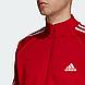 Мужской спортивный костюм Adidas (Адидас) для тренировок, фото 4