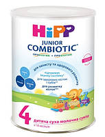 HiPP. Детская сухая молочная смесь HiPP Combiotiс 4 Junior 18 мес+ 350г. (9062300140030)