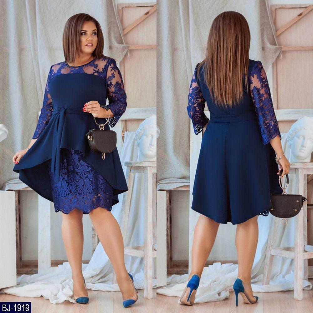 Нарядное женское платье раз. 50,52,54,56