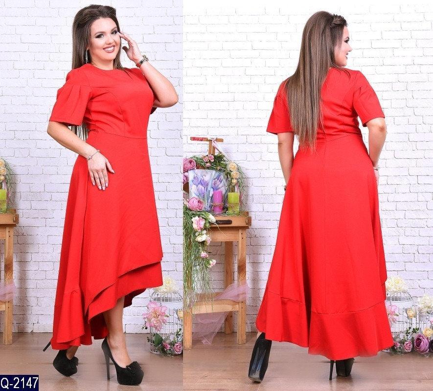 Нарядное женское платье раз.46-48, 50-52, 54-56, 58-60