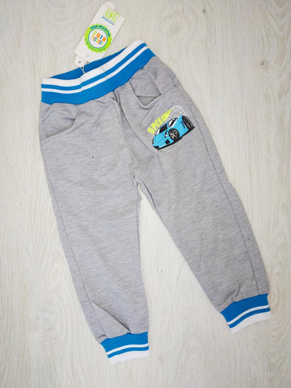 Спортивные брюки для мальчиков, Seagull, Венгрия, арт. 69032