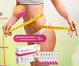SlimBiotic (Слимбиотик) - революционное средство в борьбе с лишним весом!, фото 3