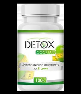 Коктейль для похудения Detox