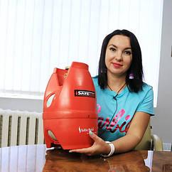 Композитный газовый баллон Safe Gas 5 л