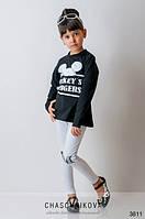 Детский костюм для девочки  Mickey верх чёрный