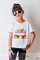 Детская футболка для девочки/ мальчика Ниндзя белый