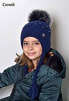 Новинка! Пушистая шапка Зефир, зимняя на флисе. р.52-56 (4-8 лет) пудра, св.сер, молоко, син, св.мята,топл.мол, фото 1