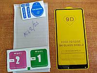 Защитное стекло 5D (full Glue)  для Xiaomi Mi Mix 2s Mi Mix 2