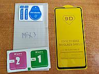 Защитное стекло 5D (full Glue)  для Xiaomi Mi Mix 3