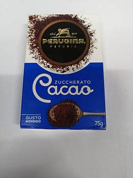 Какао Nestle Perugina Cacao Zuccerato, 75 г (Италия)