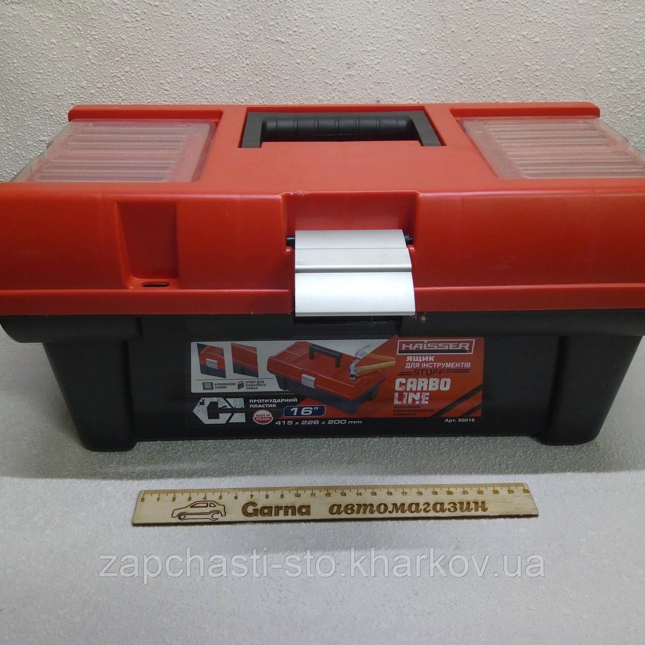 Ящик валіза для інструменту пластиковий посилений 16 (коробка)