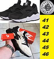 Мужские кроссовки Найк - Nike Air Huarache.