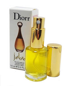 Christ. D. Jadore - Pheromone Tube 15ml