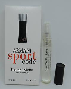 Мини-парфюм Armani Code Sport (10 мл)