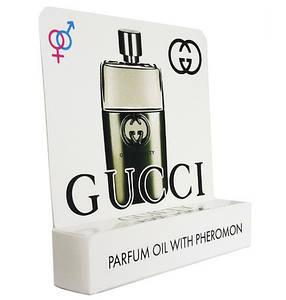 Gucci Guilty Pour Homme - Mini Parfume 5ml