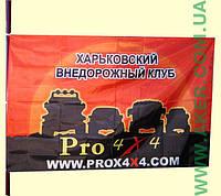 Флаг из полиэстера