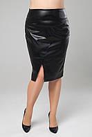 Женская зауженная юбка из экокожи больших размеров (Сара lzn)
