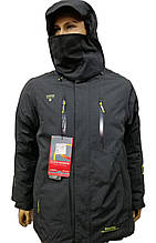 Куртка горнолыжная мужская Snow Headquarter A-8632 Серая
