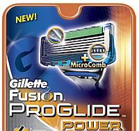 Сменные картриджи для бритья Gillette Fusion ProGlide Power, оригинал (1шт.-без упаковки).