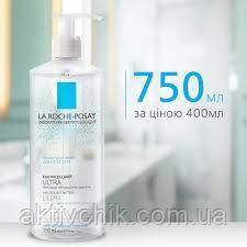 Міцелярна вода Ля Рош La Roche-Posay Physiological Micellar Solution Sensitive Skin 750 мл