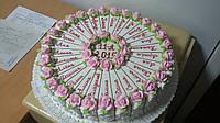 Торт № 18