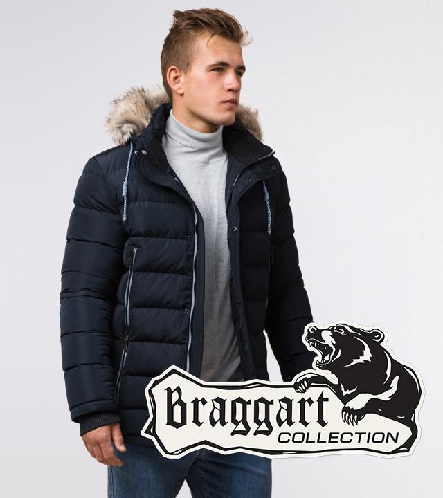 Braggart Aggressive 20128   Мужская зимняя куртка темно-синяя р. 46