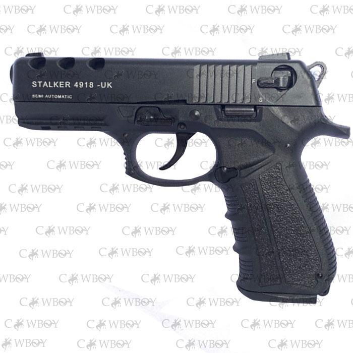 Шумовой пистолет Stalker Mod. 4918 Black