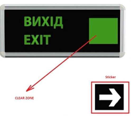 Светильник аварийный Выход с наклейкой в виде стрелочки (табличка EXIT)