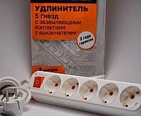 Profitec удлинитель 5 гн. с заземлением и выключателем 2м