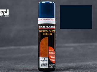 Жидкий краситель для замши и нубука Tarrago Nubuck Suede Color, 75 мл,  цв. темно-синий TCA18 (17)