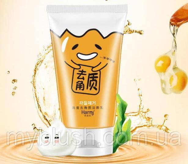 Пенка Harmj Skin Egg Cleansing Faom 100 g