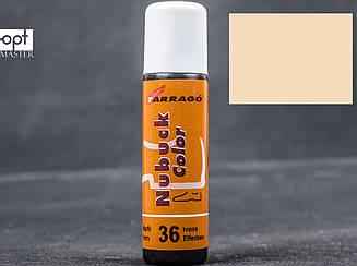 Жидкий краситель для замши и нубука Tarrago Nubuck Suede Color, 75 мл, цв. слоновая кость TCA18 (36)