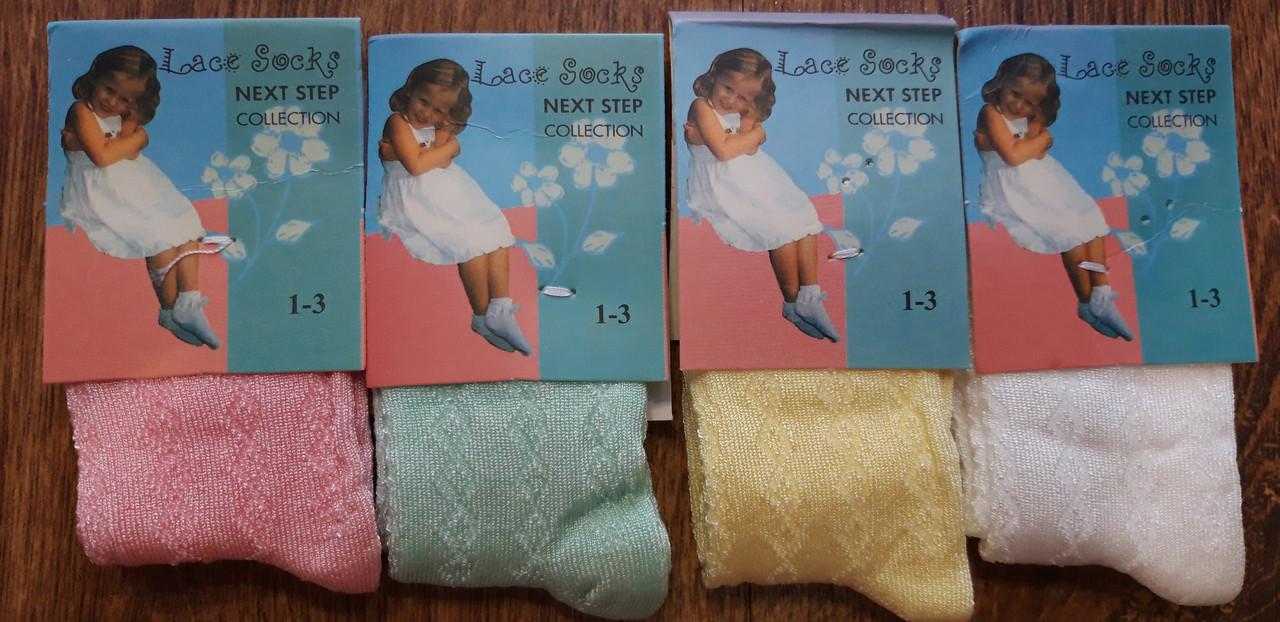 """Шкарпетки дитячі """"Lace Socks"""" Туреччина для немовлят 1-3 роки"""