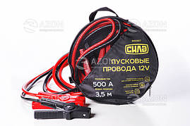 Пусковые провода 500А, 12V, Ø 10мм, 3,5м (кабель пусковой, прикуриватель аккумулятора) СИЛА