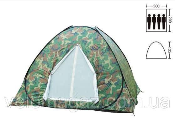 Палатка туристическая SY-027, 4-х местная, самораскладывающаяся